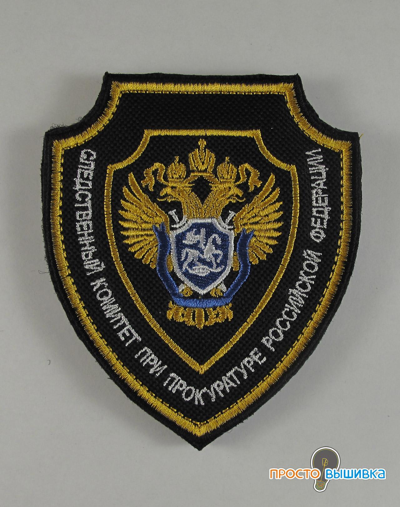 Нашивки и шевроны российской армии купить