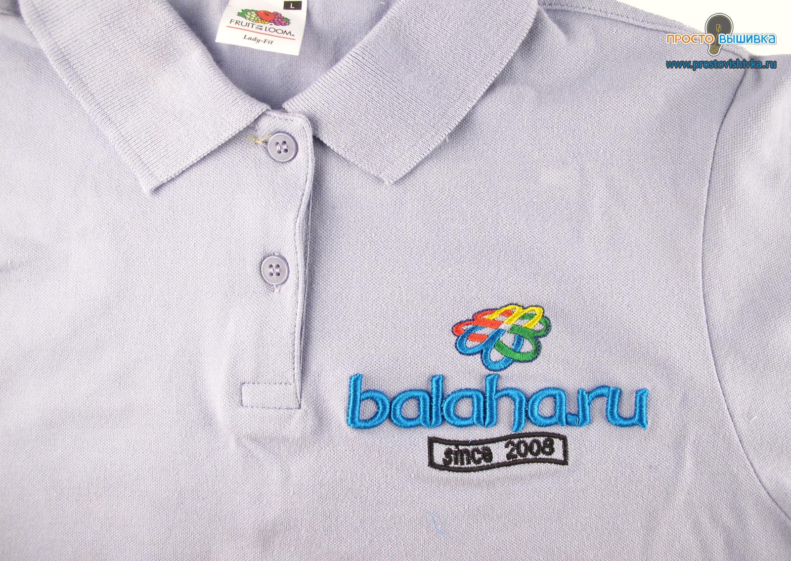 Вышивка на рубашке поло логотип