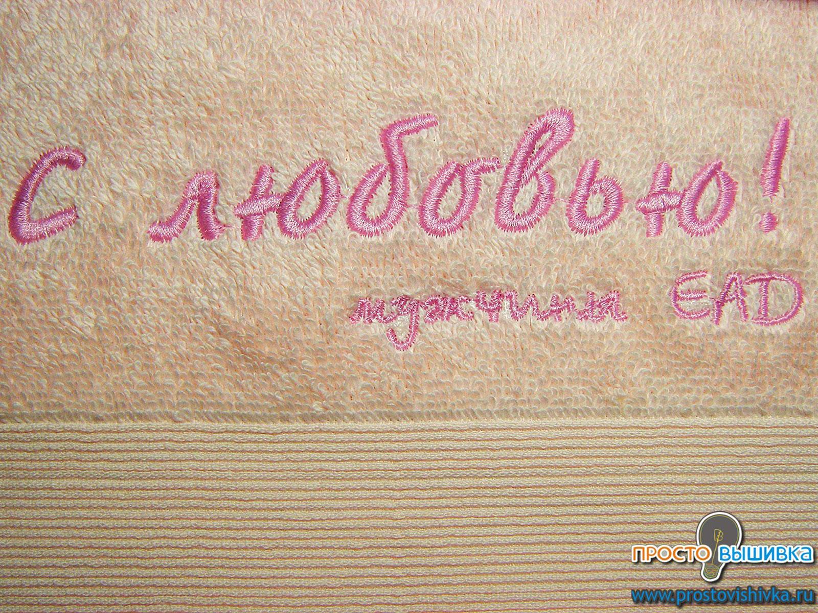 Надписи вышивка фото
