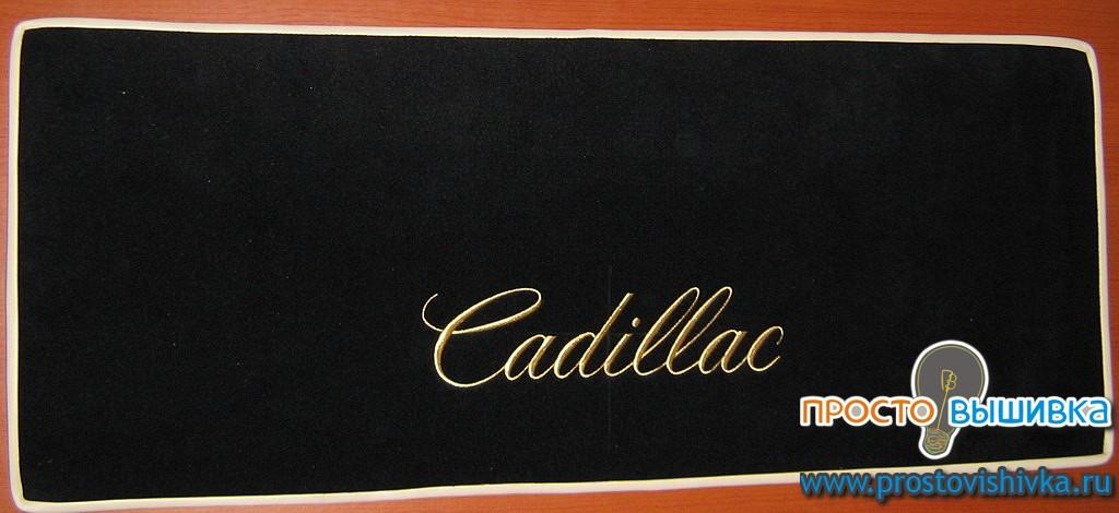 Коврики с логотипом Cadillac