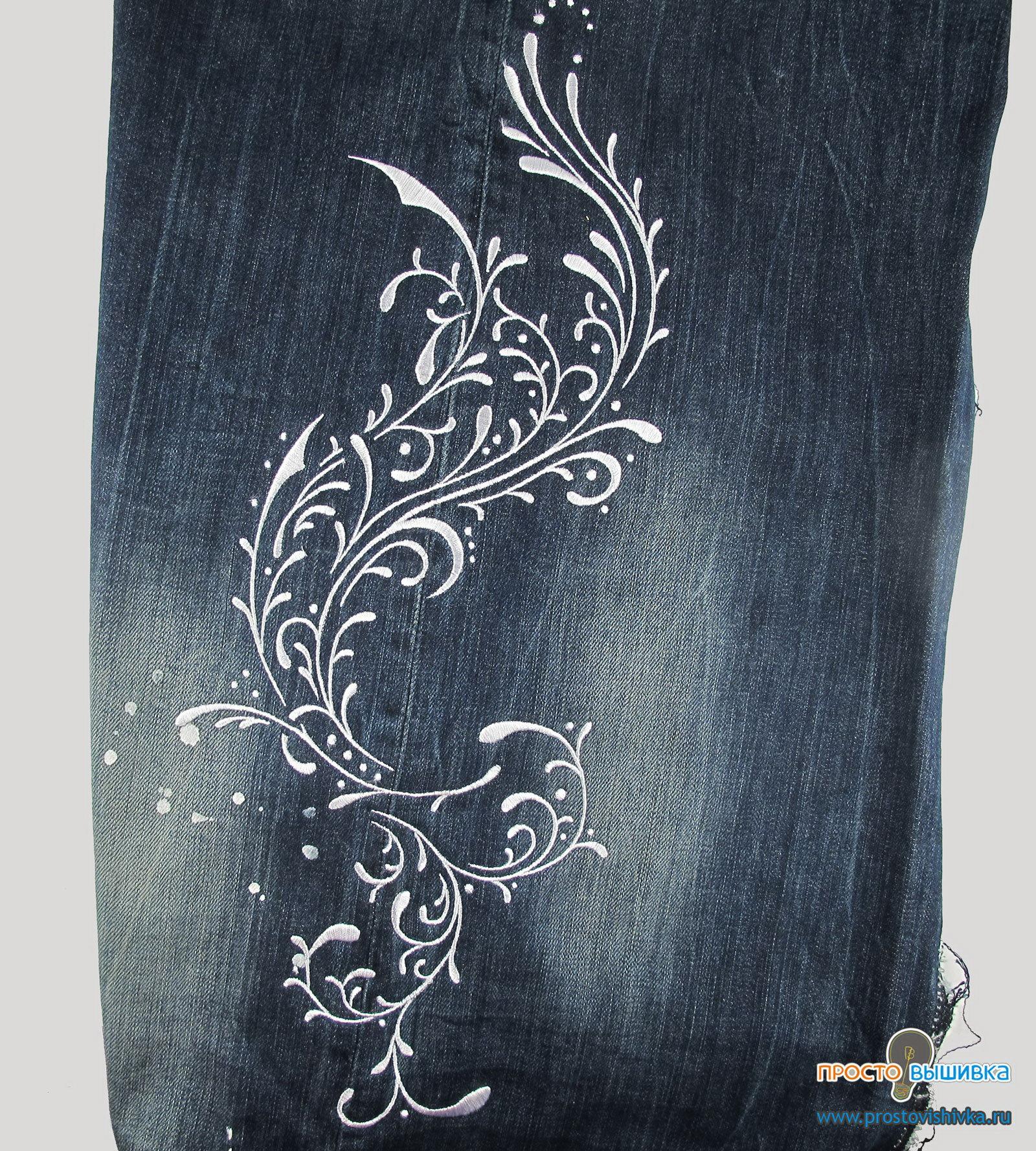 Вышивка машинная на джинсах