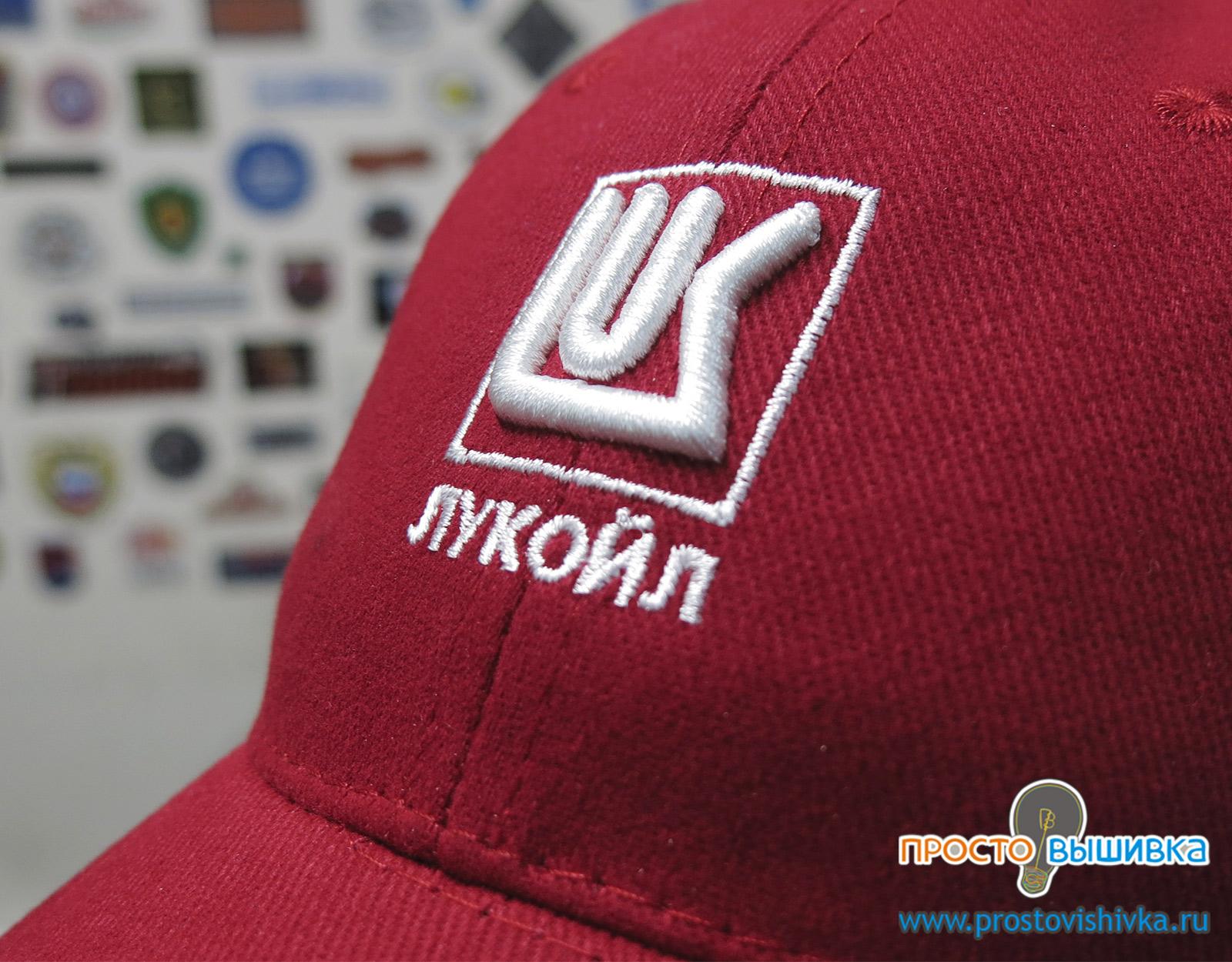 Вышивка логотипа на кепке 62