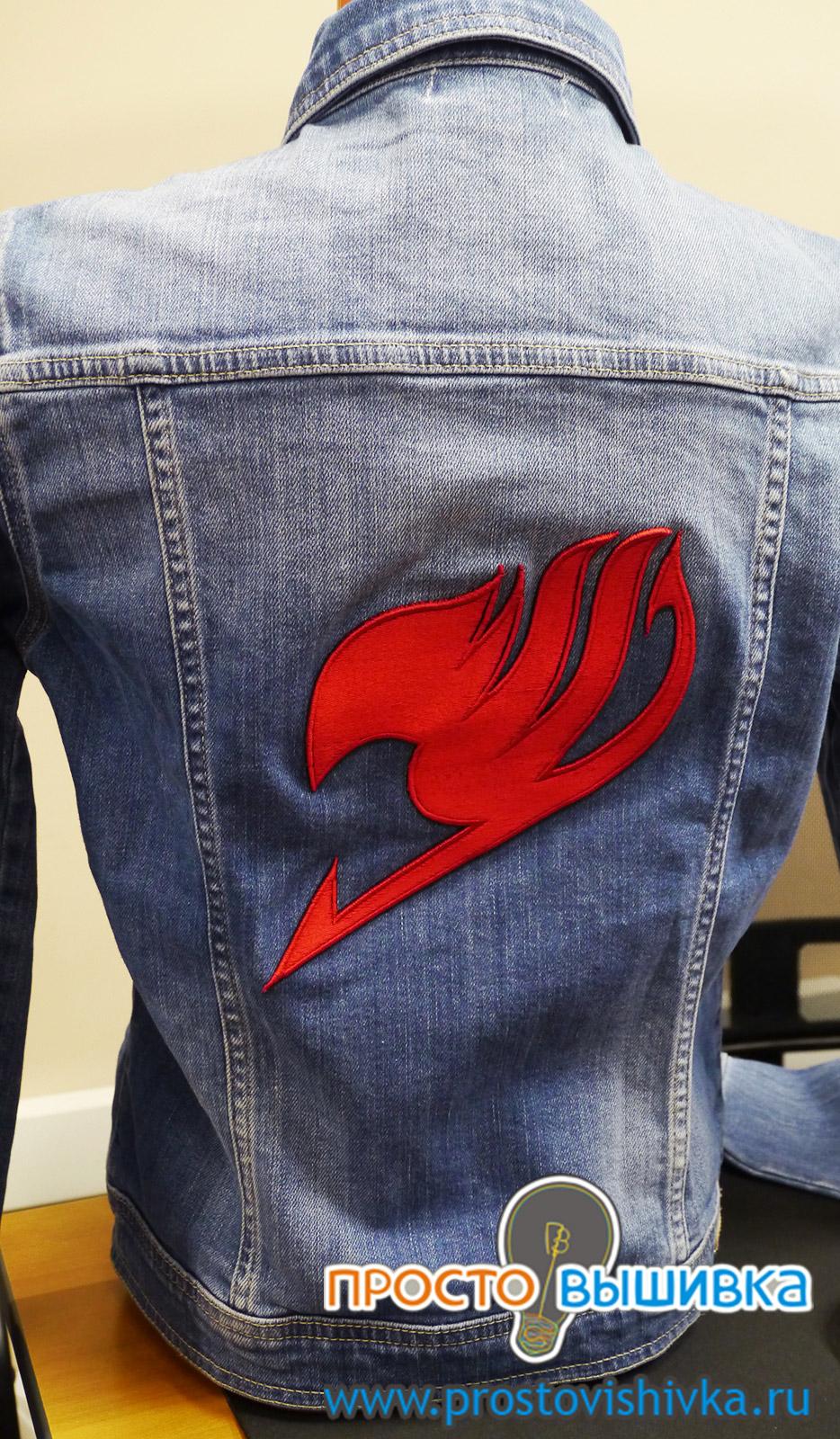Вышивка на джинсовой куртке своими руками фото