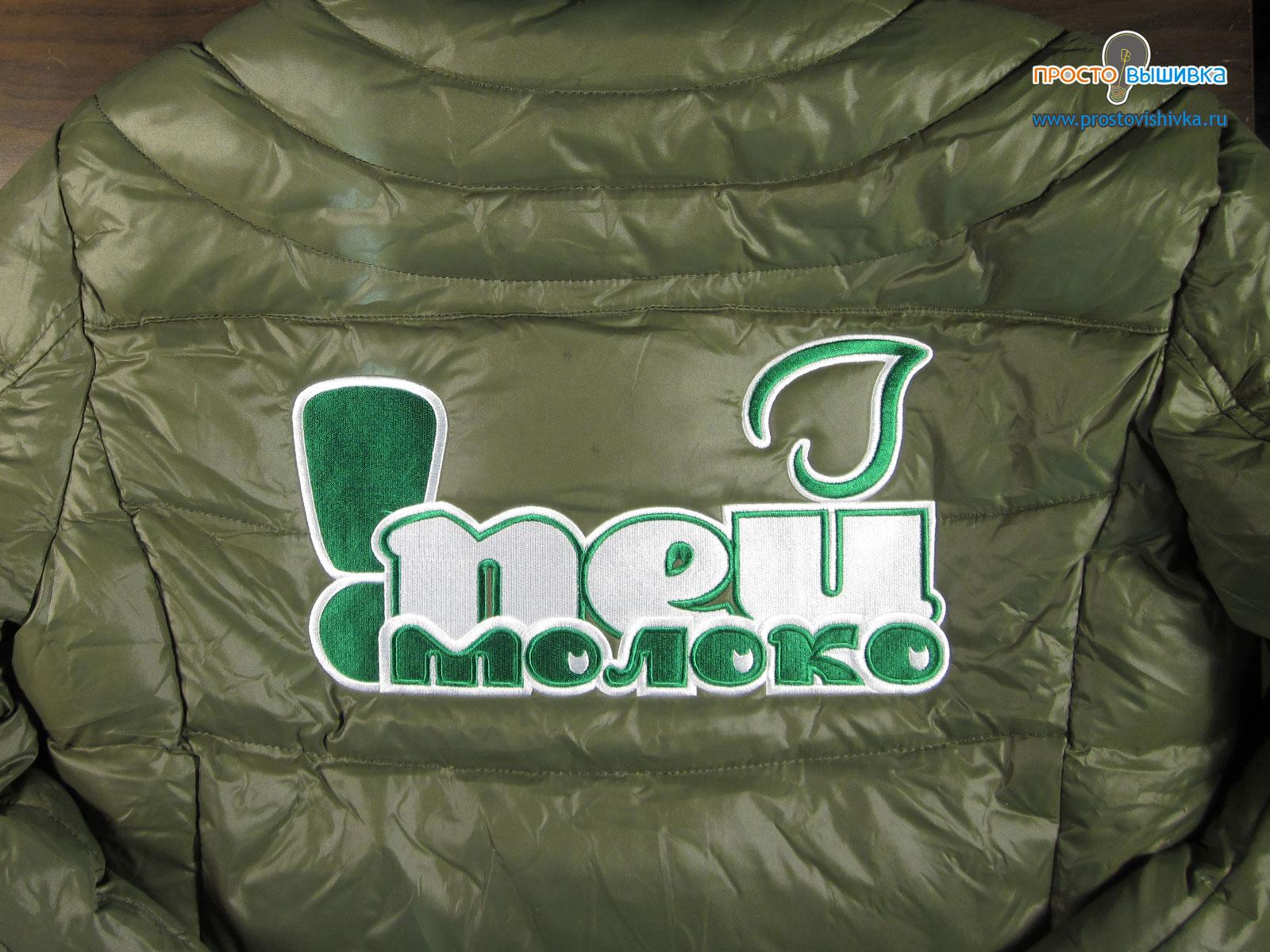 Машинная вышивка на куртку