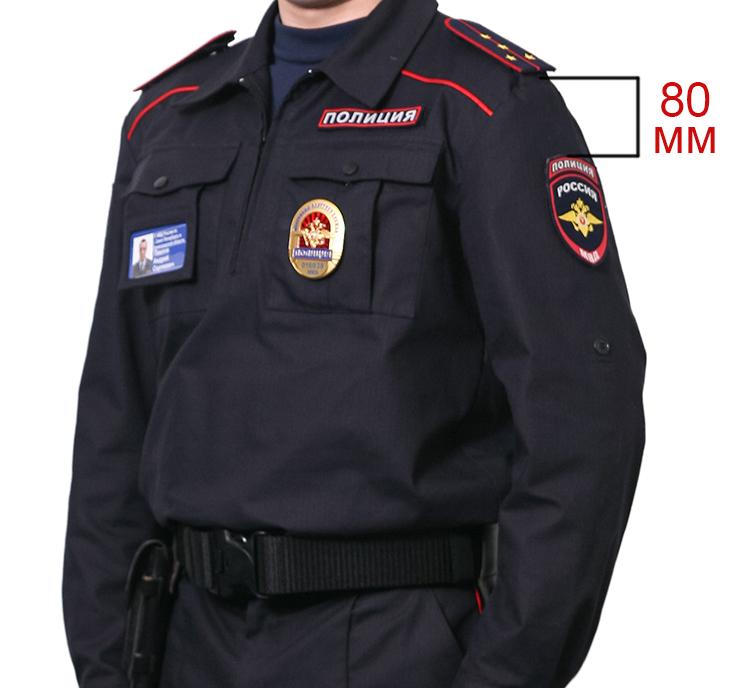 Пришить шевроны на полицейскую форму размеры голосов