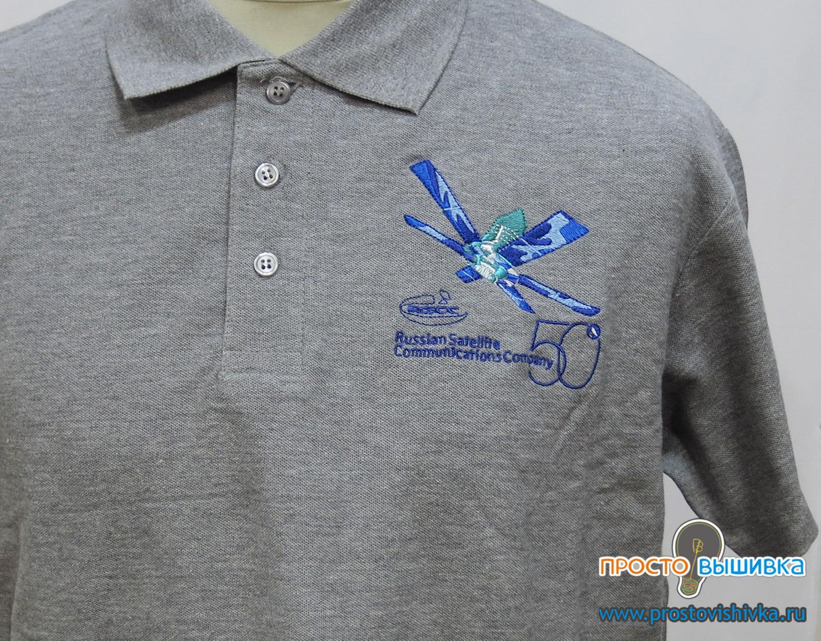 Нанесение логотипов и вышивка на поло