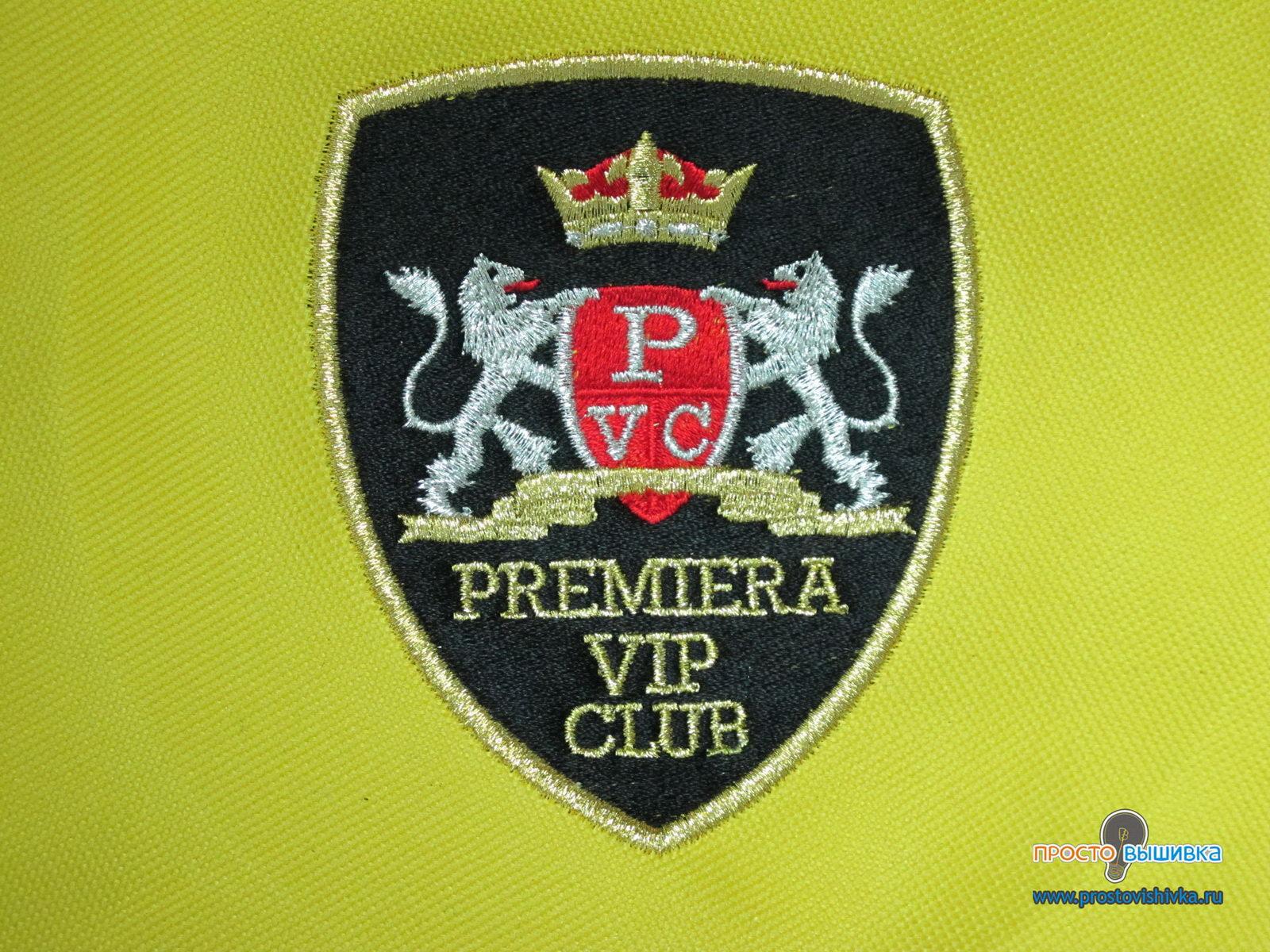 вышивка логотипа на ткани: