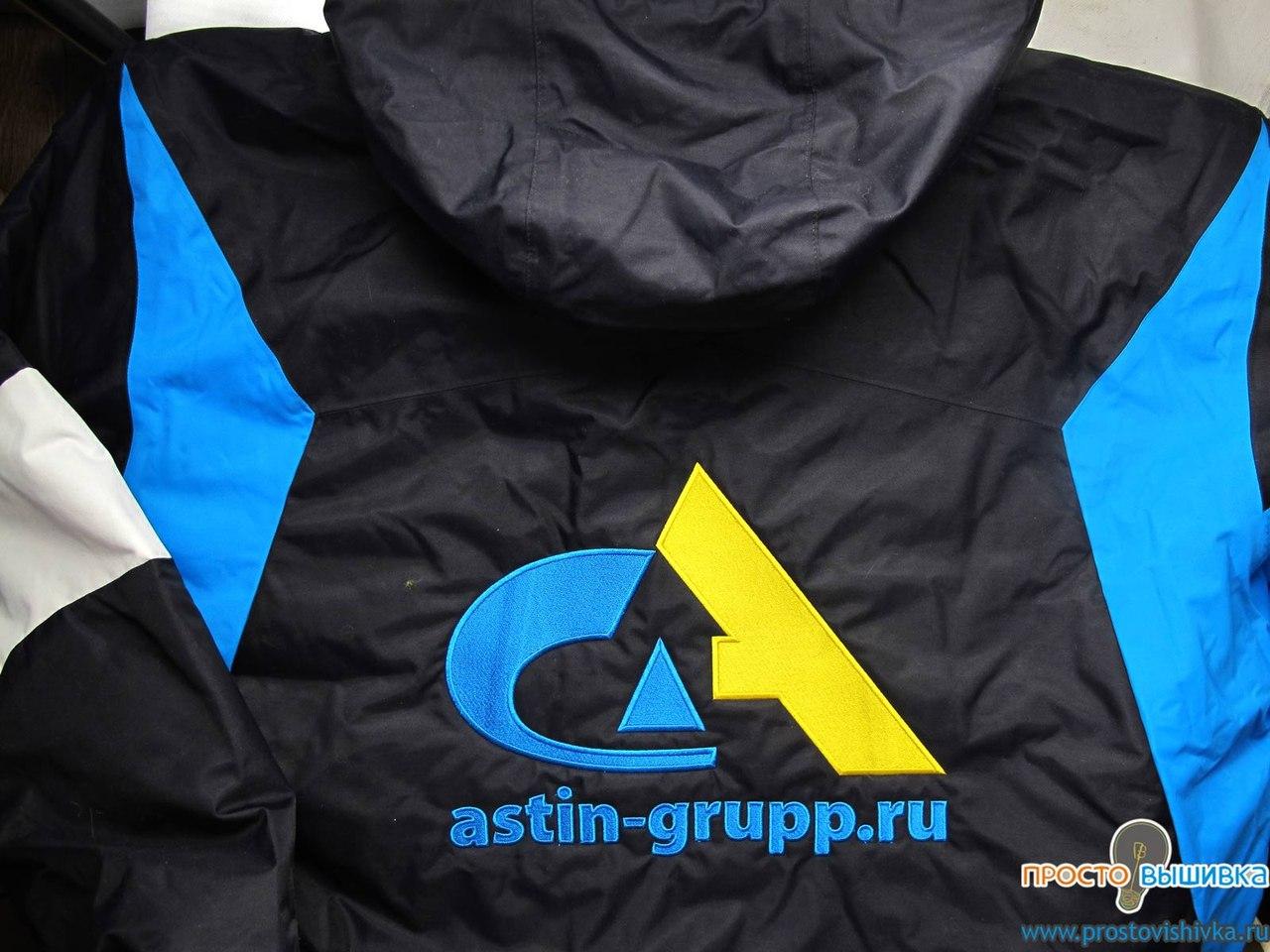 Нанесение логотипа astin-grupp на спецодежду