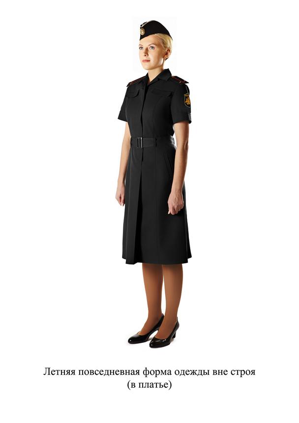 Платье Полиции Летнее Нового Образца Фото - фото 5