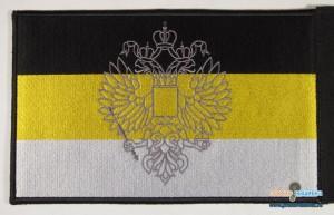 Нашивки Имперский флаг
